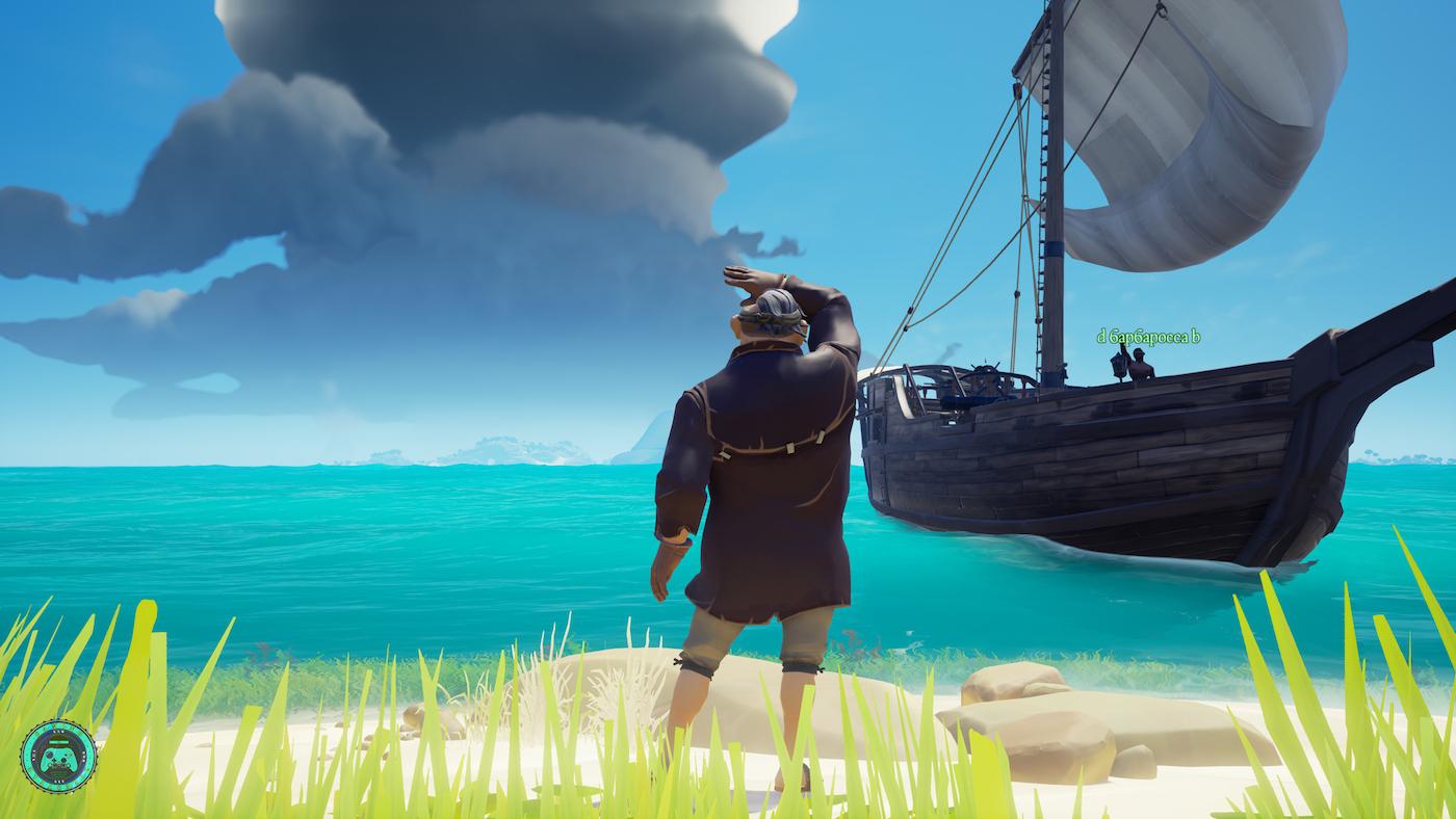 sea-of-thieves-rare-pagina-estemporanea-viaggio-arte-gaming-lifestyle
